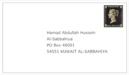 Kuwaiti Student Essay – 708922